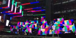 2016 Arena: The LED back wall and the arcs