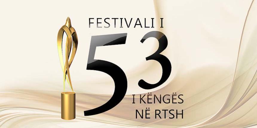 Albania: Festivali i Kenges 53