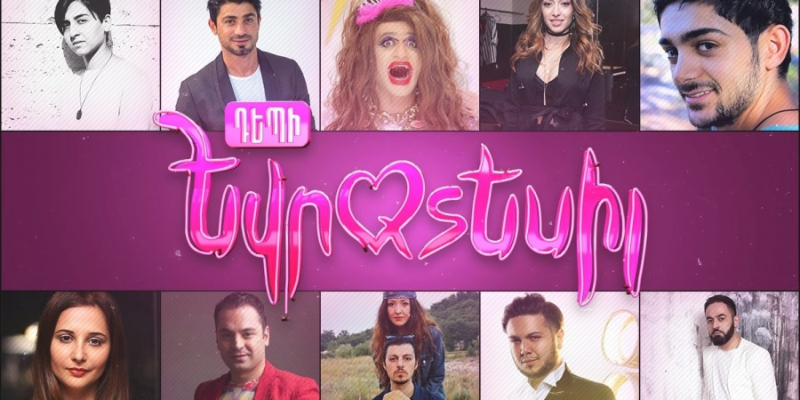 Armenia 2018: Depi Evratesil contestants