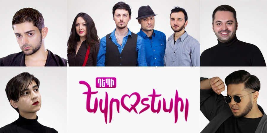 Armenia Depi Evratesil​ 2018 Semi-final 1