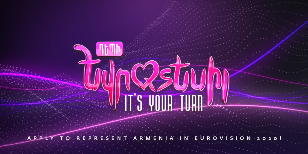 Armenia Depi Evratesil 2020 application