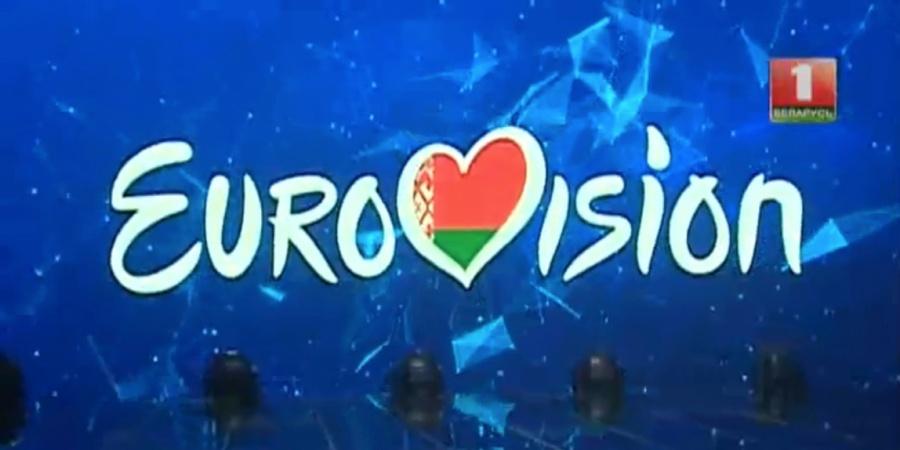 Belarus Eurofest