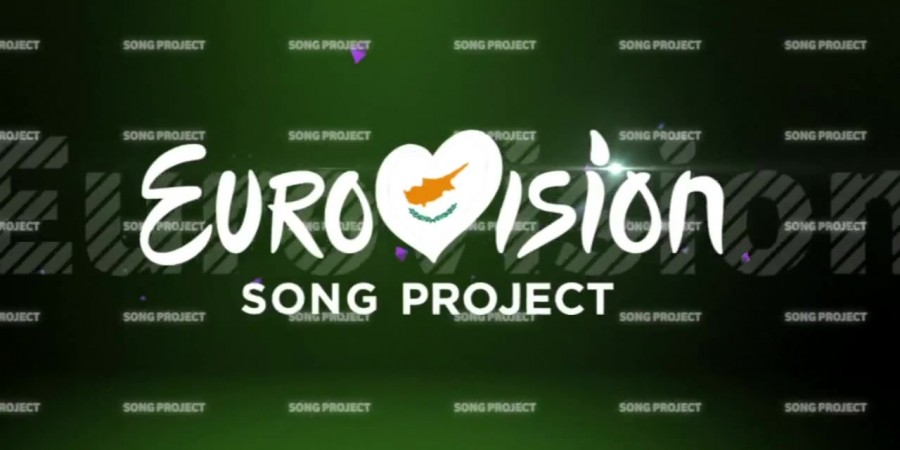 Cyprus Eurovision Song Project