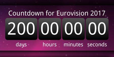 Eurovision 2017 countdown: 200 days