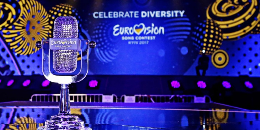 Eurovision 2017 Trophy