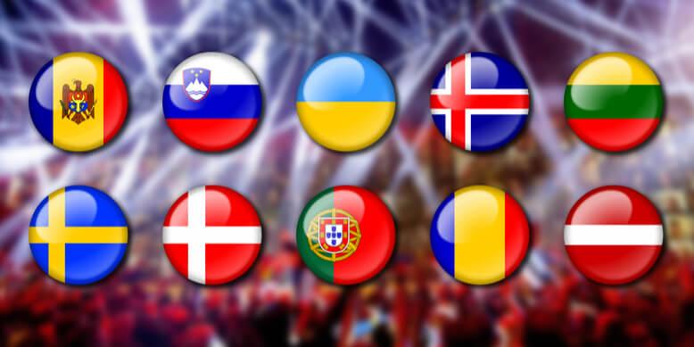 Eurovision Super Weekend 2017