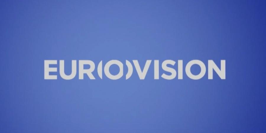 Eurovision Fanfare Logo