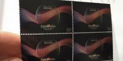 Eurovision Stamps