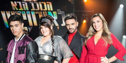 Israel 2018 HaKokhav HaBa finalists