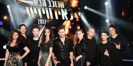 Israel Rising Star 2017 Finalists