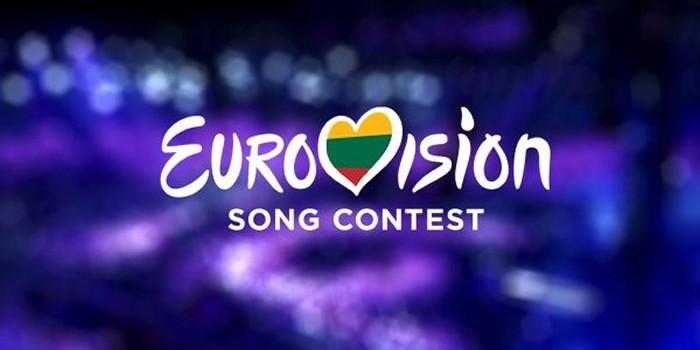 Lithuania Eurovizijos 2015 Logo
