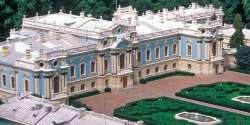 Mariisnky Palace