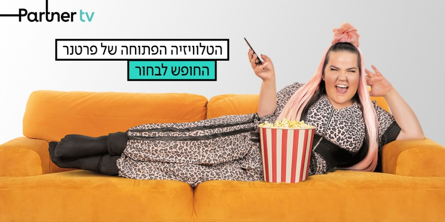 Netta Barzilai first TV commercial - Partner TV