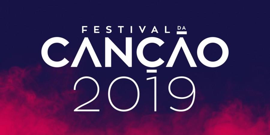Portugal: Festival da Canção 2019 Logo