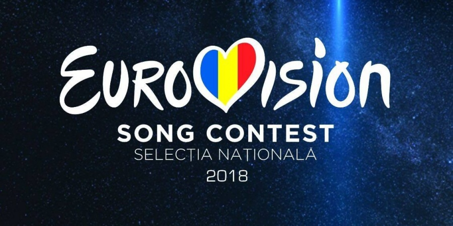 Romania 2018 Selecția Națională Logo