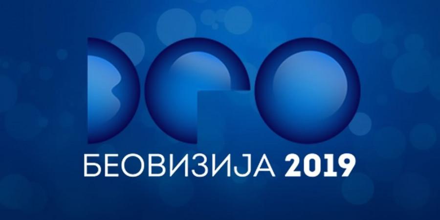 Serbia Beovizija 2019