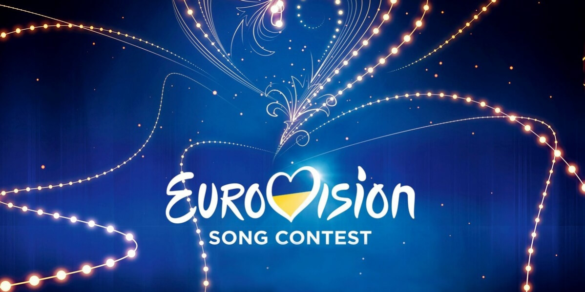 Ukraine national selection logo