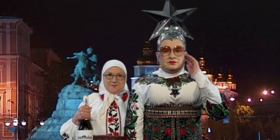 Ukraine: Verka Serduchka and Mother